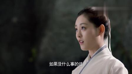 三生三世十里桃花: 本是给白浅的礼物却出现在她手上, 离镜太滥情