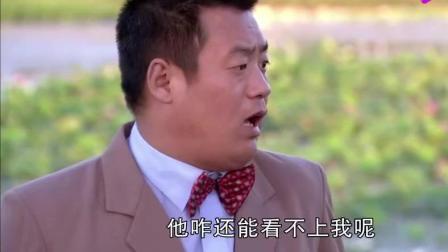 乡村爱情: 宋晓峰宋青莲相亲太搞笑! 两个虎犊子互诉感情史, 绝配