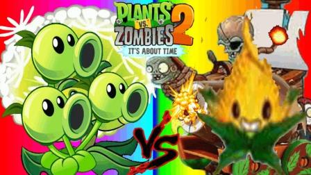 植物大战僵尸2国际版三发豌豆射手vs西瓜投手