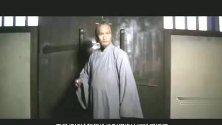 处理后的视频36年前上映的《奇门遁甲》, 堪称玄学片鼻祖, 这才是真正的电影!