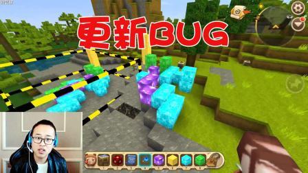 迷你世界更新BUG 可以无限复制, 江叔也来试试