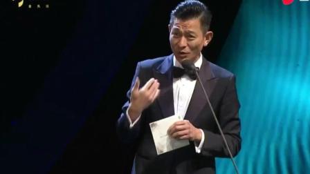 第55届金马奖现场 天王刘德华登台颁奖 叫邓超帮忙搞气氛! 哈哈!
