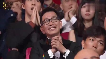 2018金马奖最佳男配角奖: 袁富华《翠丝》实至名归