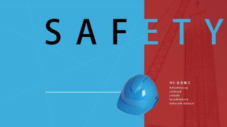 Ps15安全帽要安全, 平面设计之路