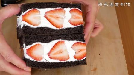 美味食谱, 用黑可可做的草莓面包, 冬天里吃一些最暖身体!