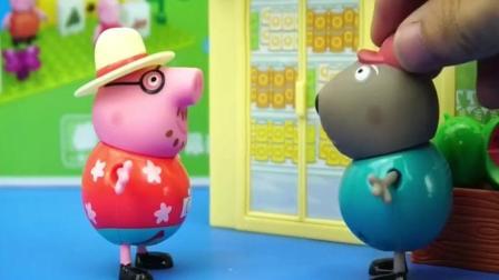 小猪佩奇的汽车修理儿童玩具, 打电话叫来拖车拉去维修啦!