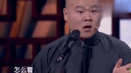 岳云鹏的光盘行动, 去饭馆要饭, 笑翻全场!