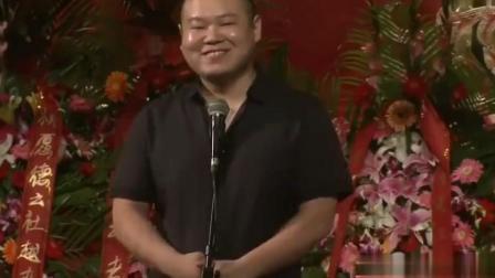 女观众上前拥抱岳云鹏 小岳岳这样说 观众炸锅了!