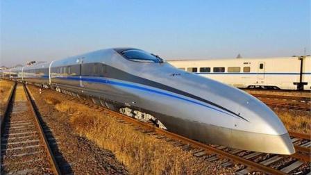 中国高铁, 或上马新车型, 时速605公里, 广州到北京4小时到