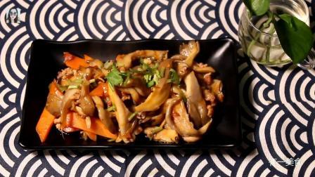 肉丁炒鲜蘑的做法, 好吃到流眼泪, 简单的家常菜, 味道超级赞!