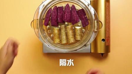 紫薯山药糕: 紫色和白色的搭配, 不仅色相极佳, 味道也是一大亮点