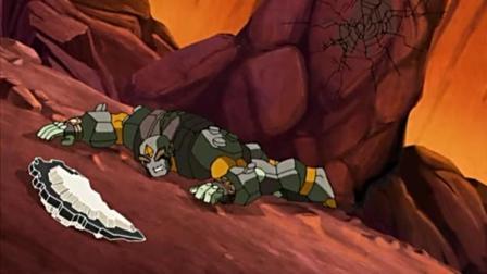 大地守护者拿到折射石, 还以为就此成功了, 没想到却前功尽弃!