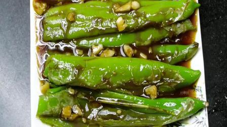 饭店的虎皮尖椒为啥如此美味? 有何烹饪技巧? 大厨教你做, 学习了