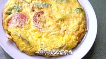 鸡蛋这样做, 比披萨还好吃, 营养丰富, 小孩子特别喜欢