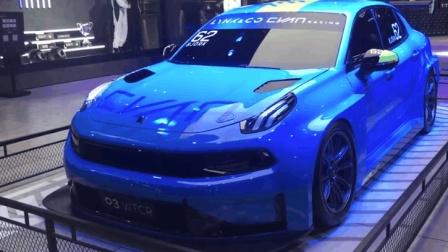 广州车展, 体验领克03方程式赛车