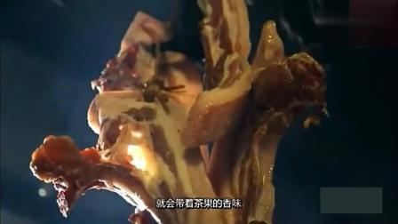 舌尖上的中国——你没吃过的湘西腊肉