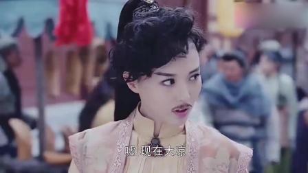 锦绣未央-堂堂公主不从正门出, 偏要钻狗洞, 真是太低调了