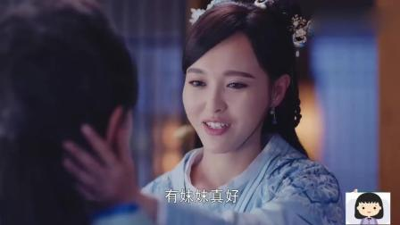 锦绣未央-李常茹踉跄着回到房间, 说出帮助唐嫣的真实目的