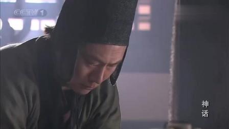 神话: 高要的野心从他被阉割之后就开始了, 最高最大的太监