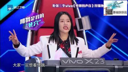 梦想的声音第3季田馥甄赵骏一起合唱