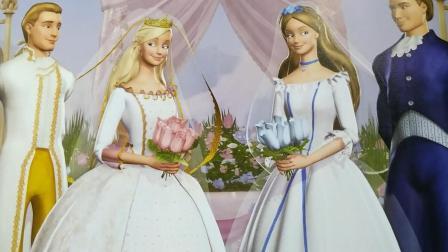 芭比公主讲故事: 芭比之真假公主, 两位公主联手打败阴谋家!