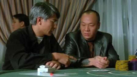 老大上赌船玩牌, 但全程小弟说了算, 自己话都不敢说