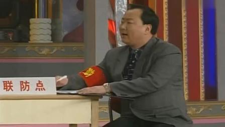 小品: 郭冬临和蔡明搭档表