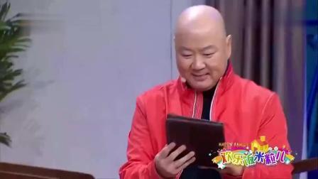 郭冬临搞笑小品, 餐厅占座看不懂菜单, 真是太逗了!