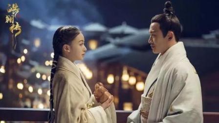 """皓镧传: 吴谨言版""""惊鸿舞""""亮相, 真的是没有对比就没有伤害!"""