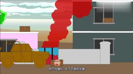 吃鸡搞笑动画-groza在手楼顶护队友, 开个玩笑害了