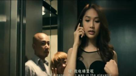 泰囧: 导演只给了他一分钟, 她却用30秒成就了经典