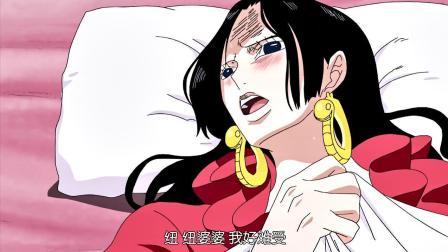 海贼王: 女帝病重, 听到路飞有事来求她, 一瞬间就恢复了活力!