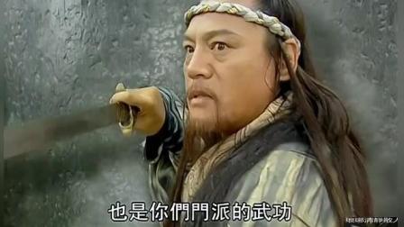 """笑傲江湖: 左冷禅""""寒冰真气""""大战岳不群""""辟邪剑法"""", 左冷禅的阴狠终究不敌岳不群的虚伪!"""
