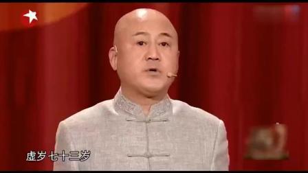 方清平调侃冯巩又挤兑相声小品二人转演员, 台下沸腾了