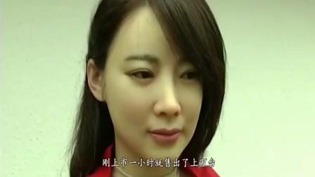中国18岁美女机器人亮相, 技术世界领先, 网友: 都不用娶老婆