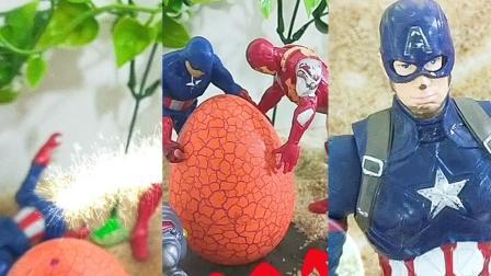 美国队长钢铁侠奥特曼为何会一起,难道因为曲奇蛋?儿童玩具故事