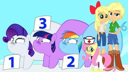 奇怪! 小马宝莉怎么变成3只小胖猪呢? 怎么回事? 彩虹小马儿童动画故事