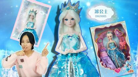 叶罗丽30CM冰公主娃娃玩具拆装 衣服和冰雪一样闪闪发光太漂亮啦
