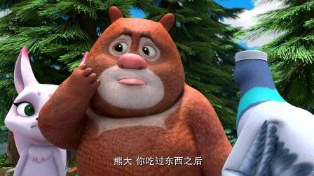 熊出没: 熊大终于安心了自己牙齿里没有虫子