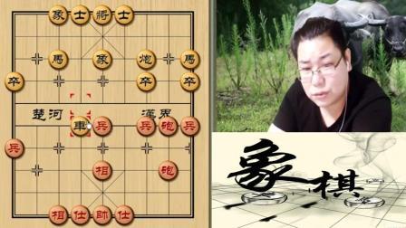 象棋: 士象已破, 还比对方多小兵, 优势很明显!