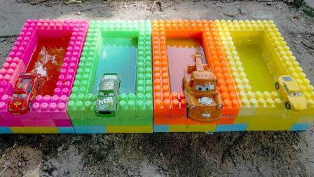 神奇变色水池, 玩具小汽车变颜色