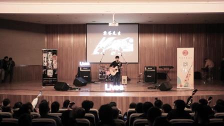 西安音乐人校园现场演绎原创歌曲《一季此生》
