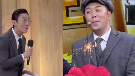 快乐大本营: 刘昊然咬牙说吴昕是最美的女明星, 这段看一次笑一次!