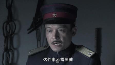 孤岛飞鹰: 青木审讯青帮大佬, 青帮大佬: 这是误会, 误会!