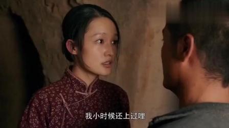 白鹿原: 黑娃大白天都不放过田小娥, 这下有好戏看了!