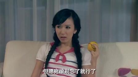 爱情公寓: 胡一菲有多污! 不信听听看!