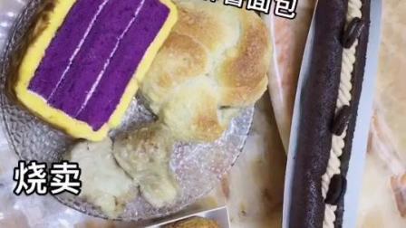 巧克力法棍肉松贝贝虎皮紫薯面包烧卖伪麻薯面包