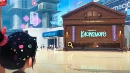 《无敌破坏王2:大闹互联网》拉尔夫云妮探索迪士尼大本营