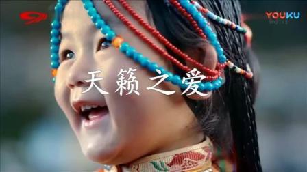 降央卓玛演唱《天籁之爱》, 画面太温馨