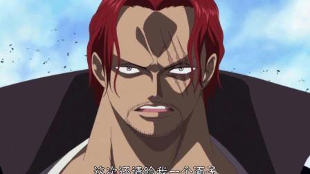 【海贼王】分析为什么拥有霸王色霸气的人都是海贼, 没有海军
